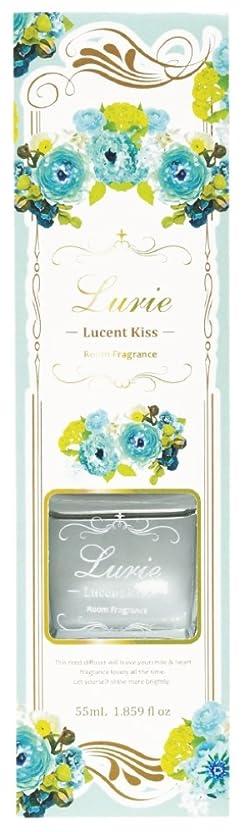 やろうまもなく振り子ノルコーポレーション リードディフューザー ルーリィ フローラルの香り ルーセントキス 55ml OA-LRF-1-2