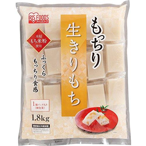 アイリスオーヤマ もっちり生きりもち 個包装 1.8kg