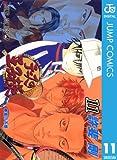 テニスの王子様 11 (ジャンプコミックスDIGITAL)