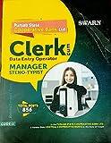 Punjab Cooperative Bank Ltd. - Clerk cum Data Entry Operator / Steno Typist / Manager Recruitment Test Guide / book 2021 Latest Edition in English Medium