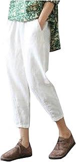 DressU Women's Fit Solid Mid-Rise Casual Cotton Linen Harem Pants