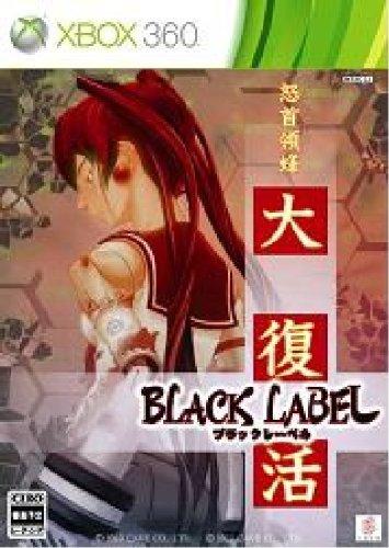 Dodonpachi Dai-Fukkatsu Black Label