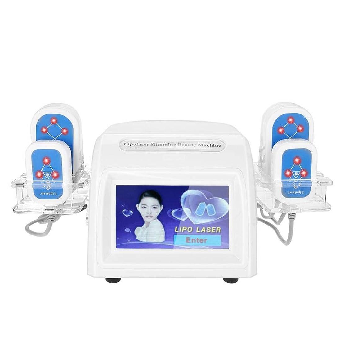 入場代わりの学習高周波引き締め&減らすSlim身美容機 デスクトップ 灯 パッチ溶解器具 周波数 セルライト 美容機(03)