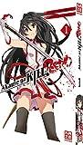 Akame ga KILL! ZERO - Band 01 - Kei Toru