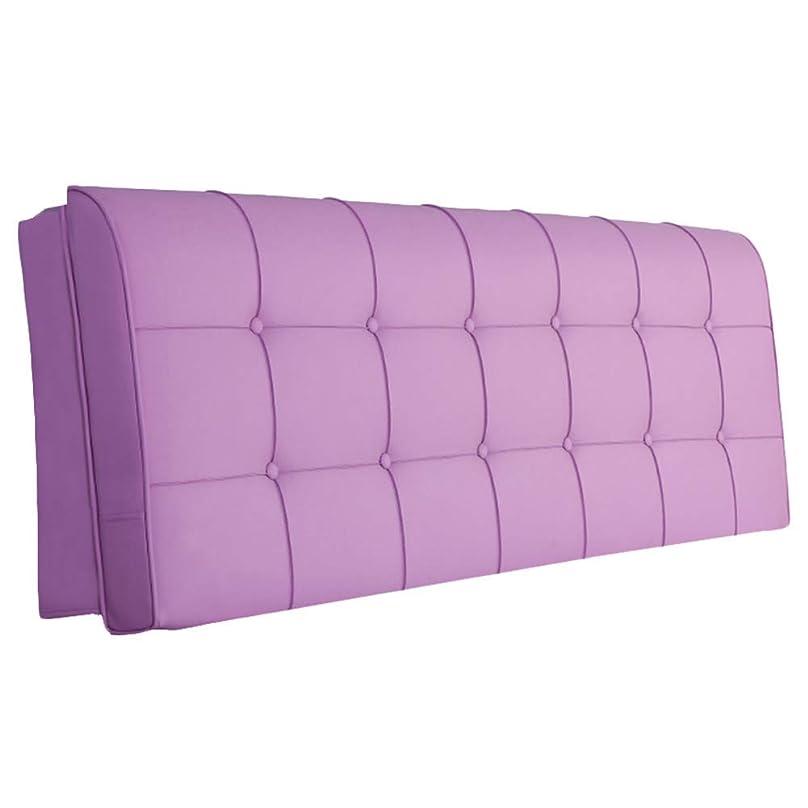 レンド居間ベテランWCH ベッドの背もたれクッションベッドサイドベッドサイドソフトダブルピローソファ室内装飾腰椎ヘッドレスト色サイズ (Color : 紫の, サイズ : 200x10x58cm)
