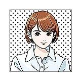 少年少女 / 銀杏BOYZ