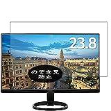 VacFun Anti Espia Protector de Pantalla, compatible con Acer R240HY bidx 23.8' Display Monitor, Screen Protector Filtro de Privacidad Protectora(Not Cristal Templado) NEW Version