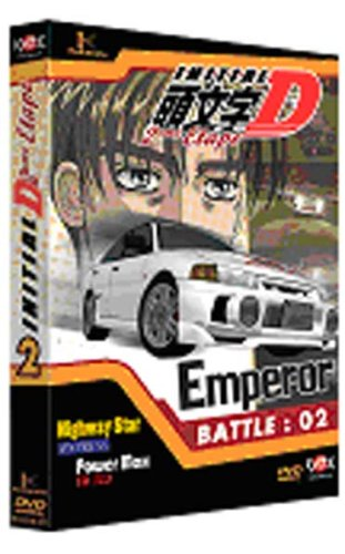 Initial D, 2nd Stage, vol 2 + 10 Cartes + 1 Paper Craft + 1 Sticker Repositionnable