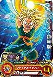 スーパードラゴンボールヒーローズ BM3-015 トランクス:幼年期 C