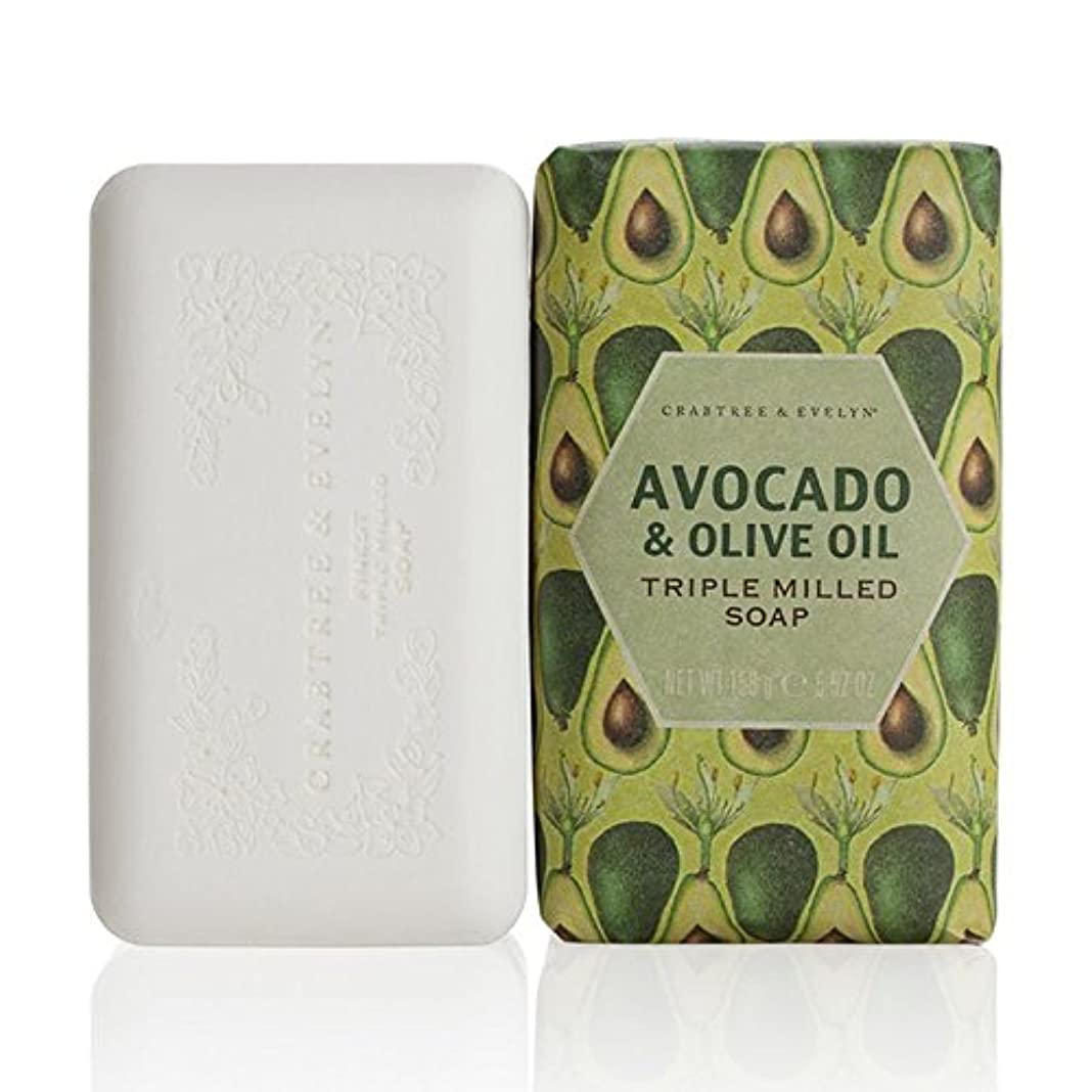 不十分な無礼にわかるCrabtree & Evelyn Avocado & Olive Oil Milled Soap 158g - クラブツリー&イヴリンアボカド&オリーブオイル粉砕された石鹸158グラム [並行輸入品]