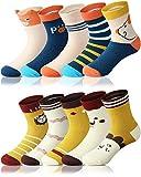 Adorel Jungen Socken Knöchelhoch Babysocken 10er-Pack Löwe und Hündchen 6-10 Jahre (Herstellergr. XL)