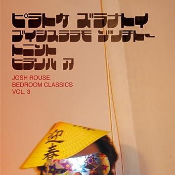 Bedroom Classics, Vol. 3