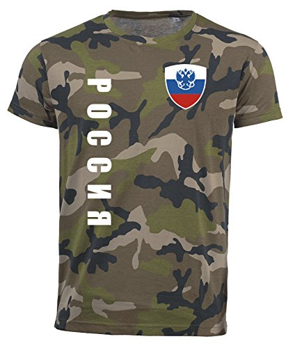 aprom Russland T-Shirt Camouflage Trikot Look Army Sp/A Russia (L)