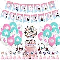 BTS 防弾少年団 誕生日パーティー用品 BTS Happy Birthdayバナー、バルーン、ケーキトッパー、BTSキーホルダーとステッカー付き 防弾少年団ファン用。
