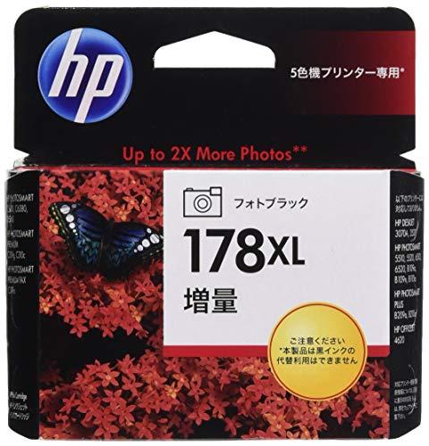 ヒューレット・パッカード プリンタインク 増量(フォトブラック)HP178XL CB322HJ