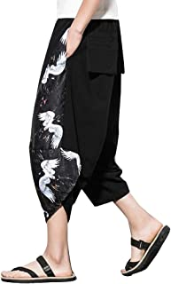 Men's Summer Wide Leg Beach Shorts Japanese-Style Harem Cropped Trousers with Pattern