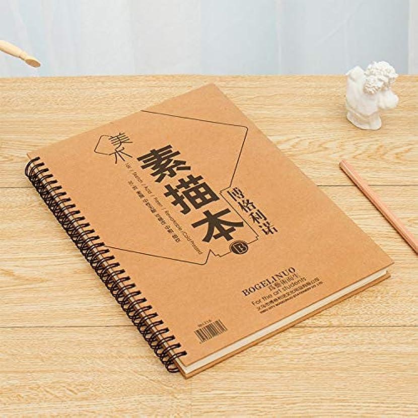 ゼロ理解他の日KFAN文房具 両面スケッチ紙プロの絵画スケッチブック30枚 事務用品