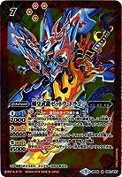 バトルスピリッツ/BS38-007剣皇武龍ゼットウ・ドラゴンM
