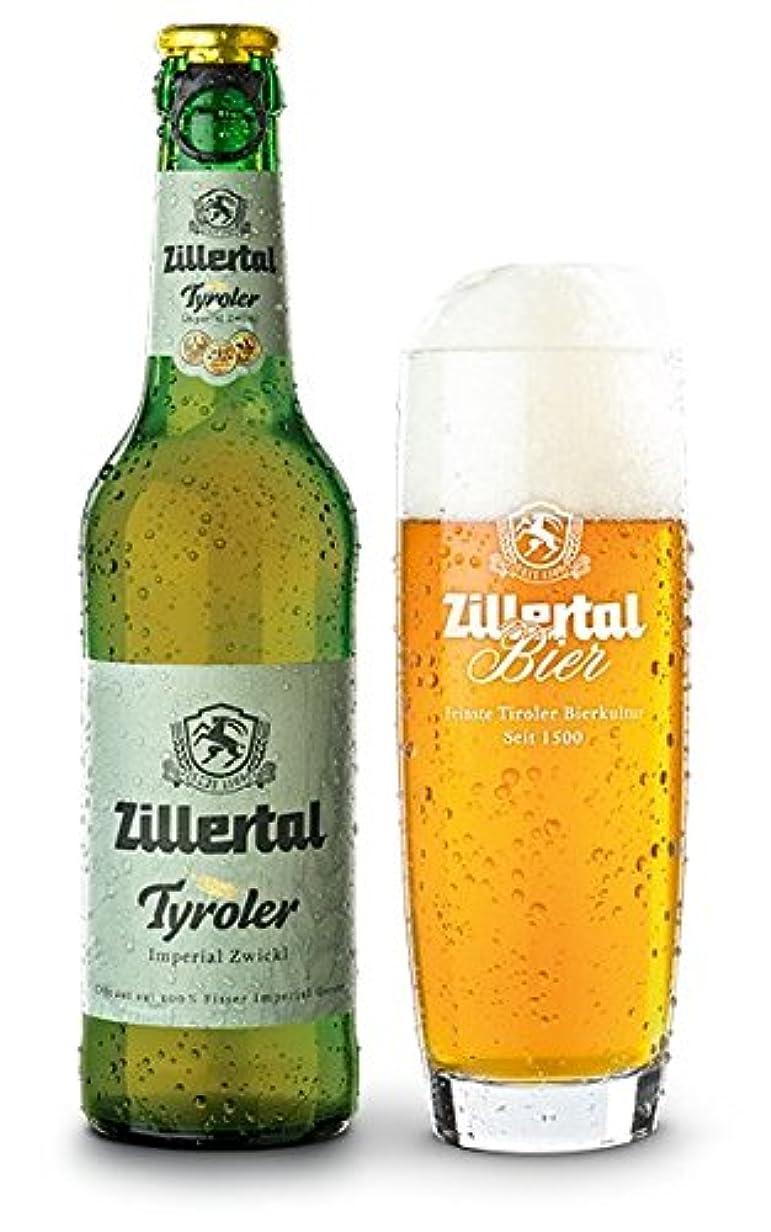 いわゆる会計士住む【オーストリア】 ツィラタール チロラーインペリアルツヴィッケル ビール 330mlボトル 1本