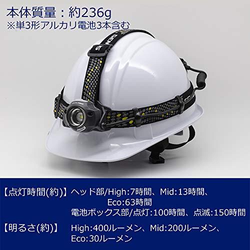 GENTOS(ジェントス)LEDヘッドライト【明るさ400ルーメン/実用点灯7時間/非接触センサースイッチ搭載】単3形電池3本使用デルタピークDPX-333DANSI規格準拠