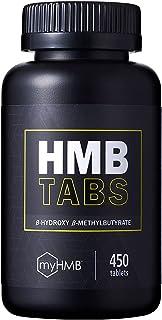 バルクスポーツ HMB タブレット 世界品質原料ブランド myHMB使用(3,000mg x 30日分 450粒)