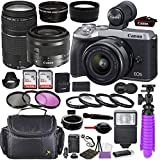 Canon EOS M6 Mark II Mirrorless Digital Camera (Silver) EVF-DC2 Viewfinder Bundle w/Canon EF-M 15-45mm is STM & EF 75-300mm f/4-5.6 III Lenses + Auto (EF/EF-S to EF-M) Mount Adapter + Accessories