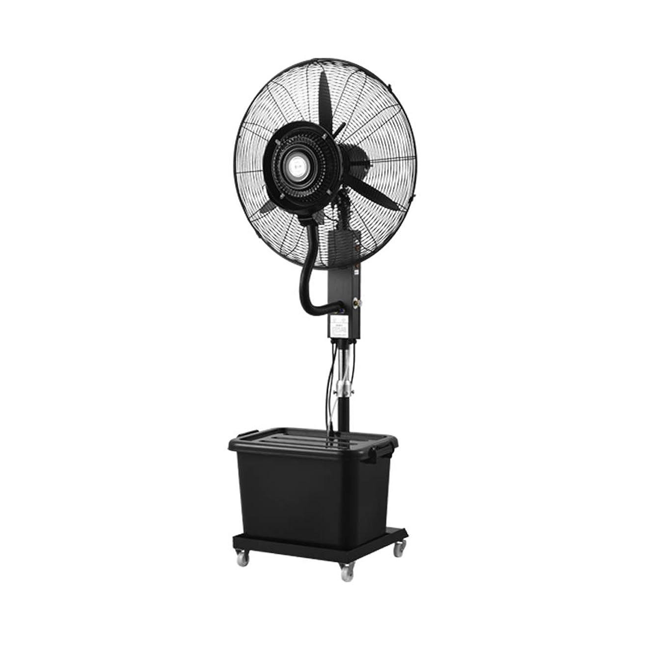 毎年読者こっそりリビング扇風機ハイパワーファン 台座ファン エアサーキュレータ ピボットファンヘッド 42リットル水槽 ノイズリダクション技術 クール3ステイスピード ? - 固定身長175cm