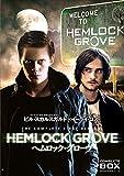 ヘムロック・グローヴ〈ファースト・シーズン〉 コンプリート・ボックス[DVD]