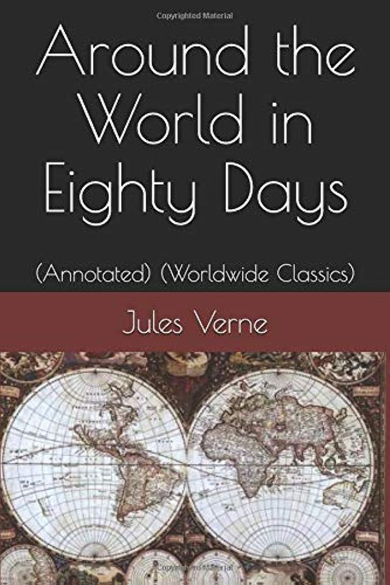 極めてオーバーヘッド囲いAround the World in Eighty Days: (Annotated) (Worldwide Classics)