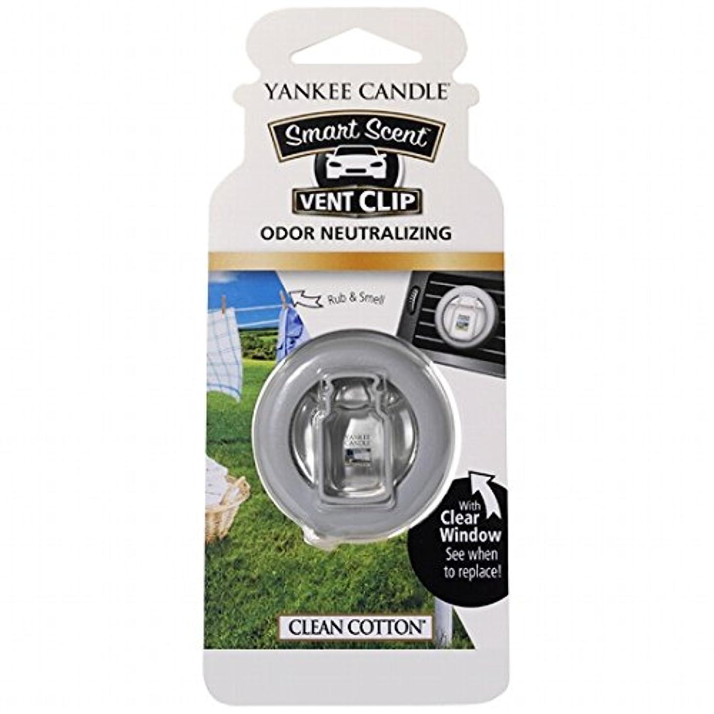 山岳鑑定類推カメヤマキャンドル(kameyama candle) YANKEE CANDLE カーフレグランスクリップ 「 クリーンコットン 」