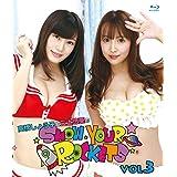 高橋しょう子と三上悠亜のSHOW YOUR ROCKETS Vol.3