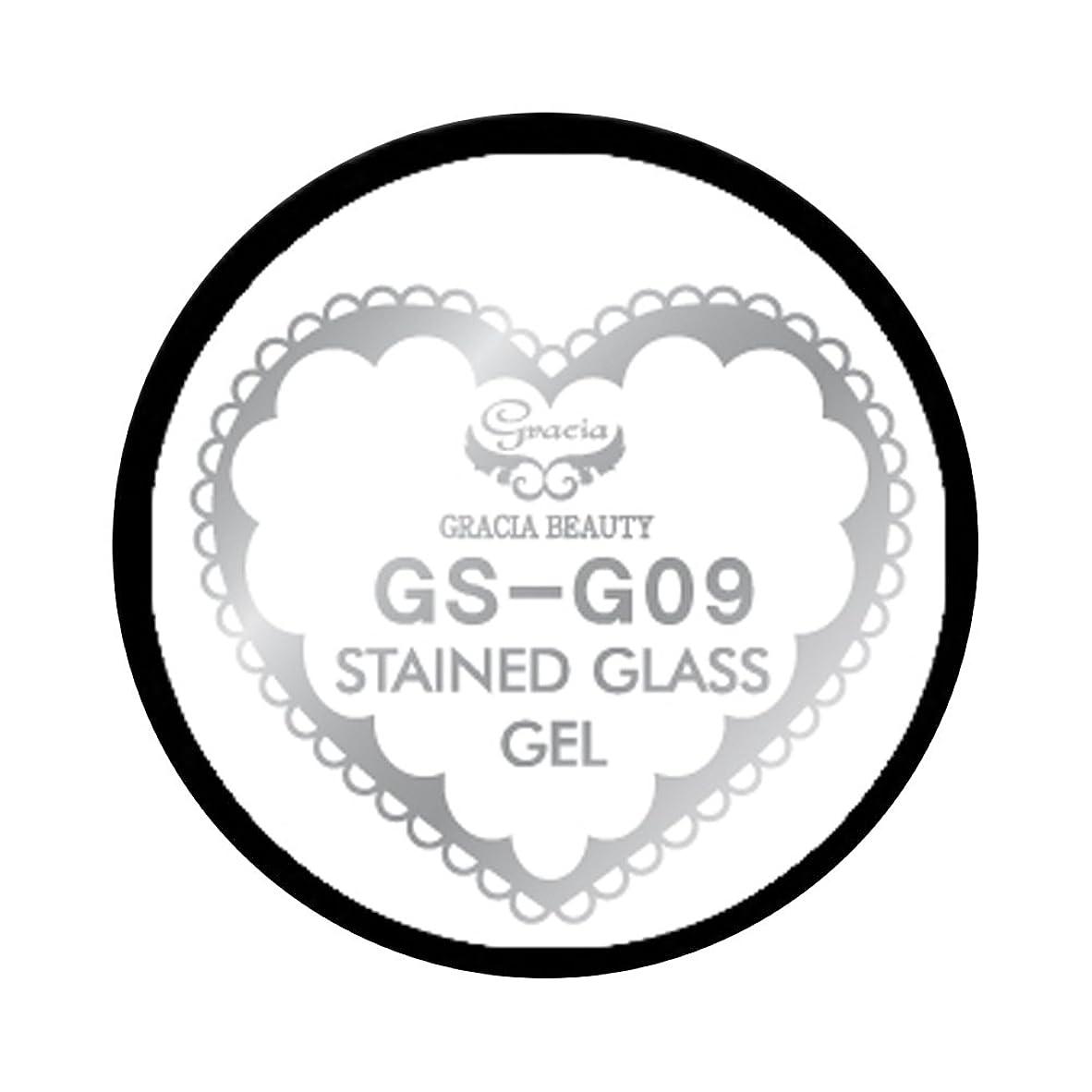 ロータリーあいまいなトランペットグラシア ジェルネイル ステンドグラスジェル GSM-G09 3g  グリッター UV/LED対応 カラージェル ソークオフジェル ガラスのような透明感