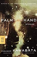 Palm-of-the-Hand Stories (FSG Classics)