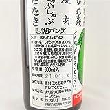 【旭食品】完全味つけ 旭ポンズ 360ml ×3個セット