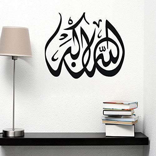 AKmene Pegatinas de Pared islámicas decoración del hogar Sala de Estar Vinilo Pegatinas de Pared árabes 50X42cm