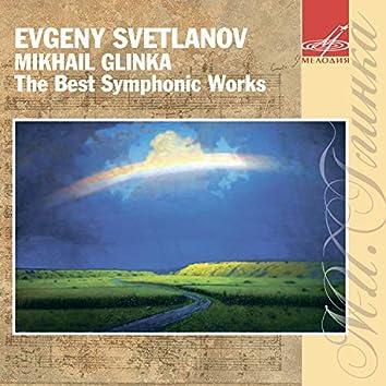 Глинка: Лучшие симфонические произведения
