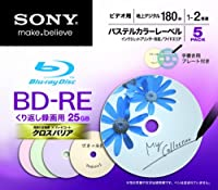 SONY ビデオ用BD-RE 書換型 片面1層25GB 2倍速 パステルカラー 5枚P 5BNE1VCCS2
