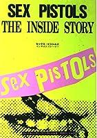 セックスピストルズ/インサイドストーリー