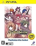 Bullet Girls PlayStation (R) Vita the Best