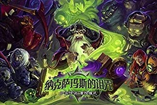 Zxcv Hearthstone Puzzles, Wooden Puzzles 300/500/1000 Pieces Curse of Naxxramas Adult Creative Gift Decompression Jigsaw P...