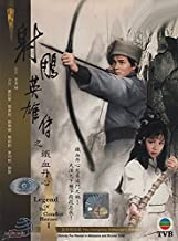 Legend of the Condor Heroes (With English Subtitles, 12-DVD, 3 Box Set, Complete series)