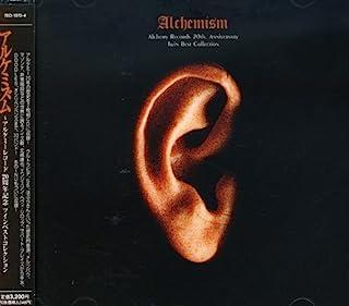 ALCHEMISM~アルケミーレコード20周年記念 ツイン・ベスト・コレクション~