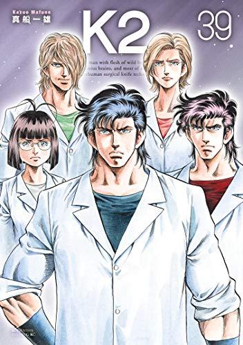 K2 raw zip rar download manga free