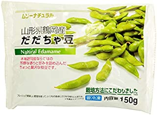 【山形県鶴岡産だだちゃ豆 150g×3パック】冷凍品