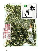 吉良食品 熊本県産 乾燥ねぎ 10g