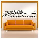 Sticker mural Wandora W1482Sticker mural Bismillah, Islam, Allah, Dieu arabe Dieu, noir, (BxH) 160 x 33 cm