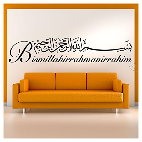 Wandora W1482 Wandtattoo Spruch Bismillah I schwarz (BxH) 140 x 28 cm I Islam Allah Arabisch Gott Türkei Aufkleber Wandaufkleber Wandsticker