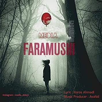 Faramushi