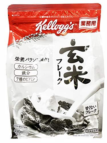 ケロッグ 玄米フレーク 業務用袋 400g×8袋