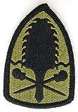 322nd Civil Affairs OCP Patch - Scorpion W2